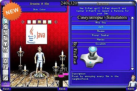 Игру Симс 3 На Телефон
